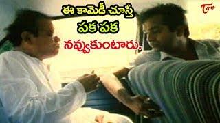 Suthi Veerabhadra Rao Comedy Scenes || TeluguOne - TELUGUONE