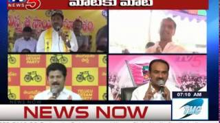 TRS and TDP Leaders Criticizing Each Other | Telangana : TV5 News - TV5NEWSCHANNEL