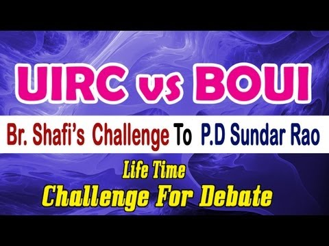 UIRC's Dynamic Response  & Challenge to P D Sundar Rao