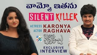 Bangari Balaraju Movie Team Exclusive Interview | Raaghava | Karonya Kathrin | TVNXT Hotshot - MUSTHMASALA