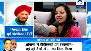 Its great! Milkha Singh on Obama's mention of his name - ABPNEWSTV