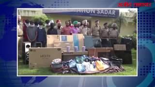 video : लूटपाट और चोरी की वारदातों को अंजाम देने वाले काबू