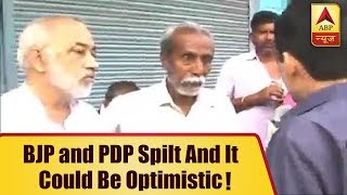 Moradabad's Opinion: BJP pulling out of J&K govt is opportunistic - ABPNEWSTV
