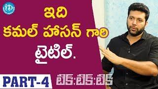 "Tik Tik Tik Jayam Ravi, Shakti Soundar Rajan & Lakshman  Exclusive Interview Part #4   Oh""Pra"" Show - IDREAMMOVIES"