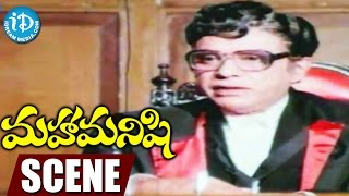 Maha Manishi Movie Scenes - Police Arresting Krishna || Jaya Prada || Radha - IDREAMMOVIES