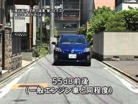 Electric Vehicle Warning Sound series