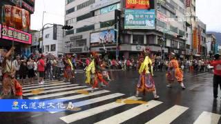 2011花蓮石雕藝術季-踩街活動(上)
