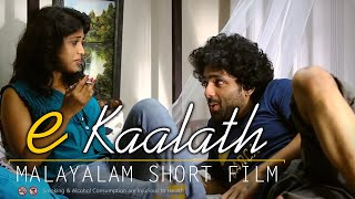 ഈ കാലത്ത് | E Kaalath Malayalam Short Film | Latest 2019 - YOUTUBE