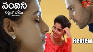 Nandini Nursing Home Review | Maa Review Maa Istam | Nawin, Nitya, Sravya #NandiniNursingHomeReview - TELUGUONE