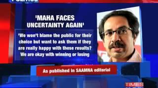 'Maharashtra faces uncertainty again' - TIMESNOWONLINE