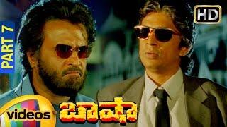 Basha Telugu Full Movie | Full HD | Rajinikanth | Nagma | Raghuvaran | Deva | Part 7 | Mango Videos - MANGOVIDEOS