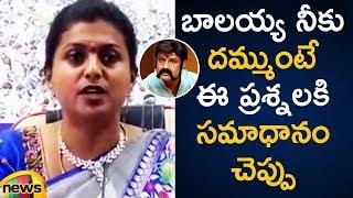 MLA Roja Shocking Comments On Nandamuri Balakrishna| Roja Comments on Hero Balayya Babu | Mango News - MANGONEWS