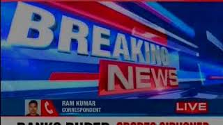 MK Stalin to meet TN Chief secretary; meeting on Sterlite protest - NEWSXLIVE