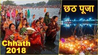 Chhath puja 2018: छठ के महापर्व पर पटना से स्पेशल शो, आस्था का महापर्व - ITVNEWSINDIA