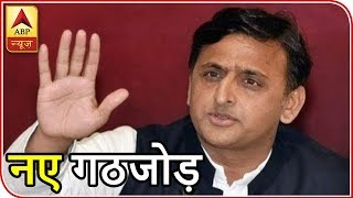 "Namaste Bharat Full 17.09.18: Akhilesh Yadav says, ""ready to take two-steps back for alliance in UP"" - ABPNEWSTV"