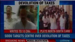 Karnataka CM Siddaramaiah and DMK's MK Stalin oppose Centre, targets over devolution of taxes - NEWSXLIVE