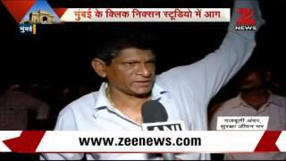 Mumbai: Major fire breaks out at Killick Nixon studio - ZEENEWS