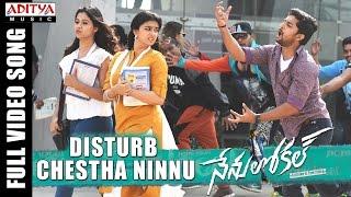 Disturb Chestha Ninnu Full Video Song    Nenu Local    Nani, Keerthi Suresh    Devi Sri Prasad - ADITYAMUSIC