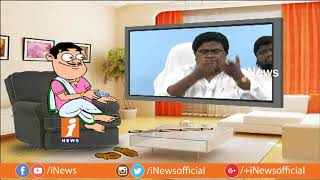 Dada Hilarious Talk With Jaleel Khan Over His Comments on YS Jagan | Pin Counter | iNews - INEWS