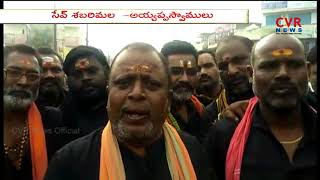 Ayyappa Devotees Huge Rally For Save Sabarimala | Hyderabad | CVR News - CVRNEWSOFFICIAL