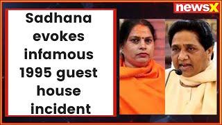 NCW issues notice against BJP leader Sadhna Singh after she calls BSP chief Mayawati a 'Eunuch' - NEWSXLIVE