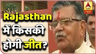 Gulab Chand Kataria performs prayers on the poll day | Rajasthan Election - ABPNEWSTV