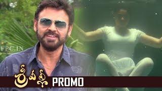 Srivalli Movie Release Promo | Venkatesh | Vijayendra Prasad | TFPC - TFPC