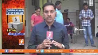 తొలిదశ పంచాయితి ఎన్నికల్లో ఏకగ్రీవమైన 769 సర్పంచ్ స్థానాలు, ఖమ్మం కొనసాగుతున్న ఎన్నికలు | iNews - INEWS