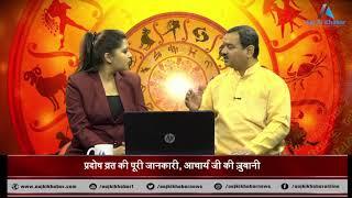 Astrology : जानिये प्रदोष व्रत की पूरी विधि और इसके अनगिनत लाभ - AAJKIKHABAR1