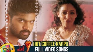 Hot Coffee Kappu Full Video Song | L7 Telugu Movie Songs | Adith Arun | Pooja Jhaveri | Mango Music - MANGOMUSIC
