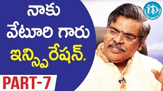 Lyricist Sirivennela Seetaramasastri Exclusive Interview - Part #7 || Koffee With Yamuna Kishore - IDREAMMOVIES