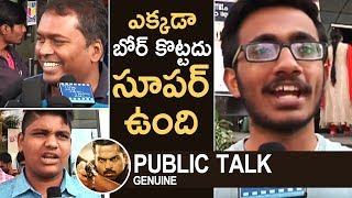 Kakhee Movie Genuine Public Talk | Review | Karthi | Rakul Preet Singh | TFPC - TFPC