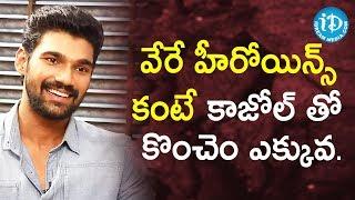 ఆ పాప సీన్ నేనే డైరెక్ట్ చేశాను.  - Actor Bellamkonda Sai Sreenivas||Talking Movies With iDream - IDREAMMOVIES
