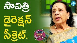 సావిత్రి డైరెక్షన్ సీక్రెట్ - Jamuna | #Mahanati || Saradaga With Swetha Reddy - IDREAMMOVIES