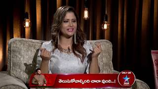 Shilpa Chakravarthy exclusive interview on Monday at 10:30 AM & 6 PM on Star Maa Music - MAAMUSIC