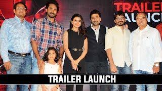 U Turn Movie Trailer Launch | Samantha Akkineni | Aadhi Pinisetti | TFPC - TFPC