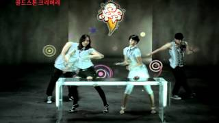 Cold Stone Creamery Korean Commercial