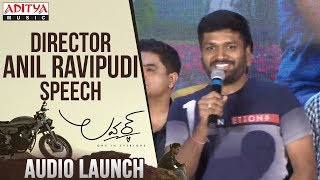 Director Anil Ravipudi Speech @ Lover Audio Launch |Raj Tarun, Riddhi Kumar |Anish Krishna|Dil Raju - ADITYAMUSIC