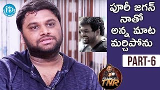 SR Sekhar Exclusive Interview Part #6 | Frankly With TNR | Talking Movies With iDream - IDREAMMOVIES
