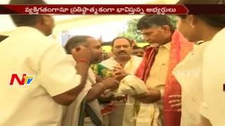 Epic Fight between Leaders in Nandyal By Election || NTV - NTVTELUGUHD