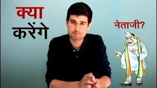 Watch NDTV इंडिया स्पेशल : लोकसभा चुनावों पर YouTube स्टार ध्रुव राठी की राय - NDTVINDIA
