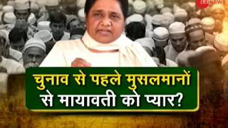Mayawati targets BJP and Congress, says 'people will decide next PM' - ZEENEWS