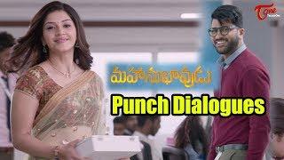 Mahanubhavudu Latest Punch Dialogues | Sharwanand | Mehreen Kaur - TELUGUONE