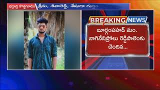 Three Youth Missing In Godavari River | Bhadradri Kothagudem | iNews - INEWS