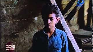 فيديو نادر لتامر حسني وهو طفل أثناء تمثيله في فيلم خط النهاية.. هل تصدق أنه هو؟