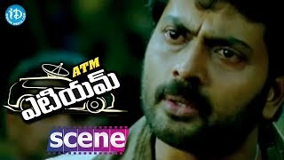 ATM Movie Scenes - Madhav Misunderstands Philips || Prithviraj || Bhavana - IDREAMMOVIES