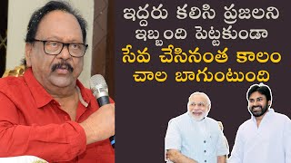 Krishnam Raju Sensational Comments on Pawan Kalyan Alliance with BJP in Andhra Pradesh - TFPC - TFPC