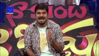 "Jabardasth - Chalaki Chanti ""Naa Show Naa Ishtam"" - 20th August 2016 Promo - MALLEMALATV"
