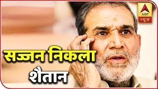 Congress is trying to save Kamal Nath and Tytler too: protesters - ABPNEWSTV