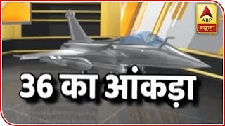 Rafale deal case: Chronology of events in SC - ABPNEWSTV